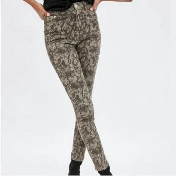 ZARA Snakeskin High Waisted Skinny Jeans GU SZ 6